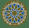 انتشارات دانشگاه امام صادق علیه السلام