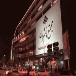 افتتاح فروشگاه انتشارات دانشگاه در مجتمع ناشران قم